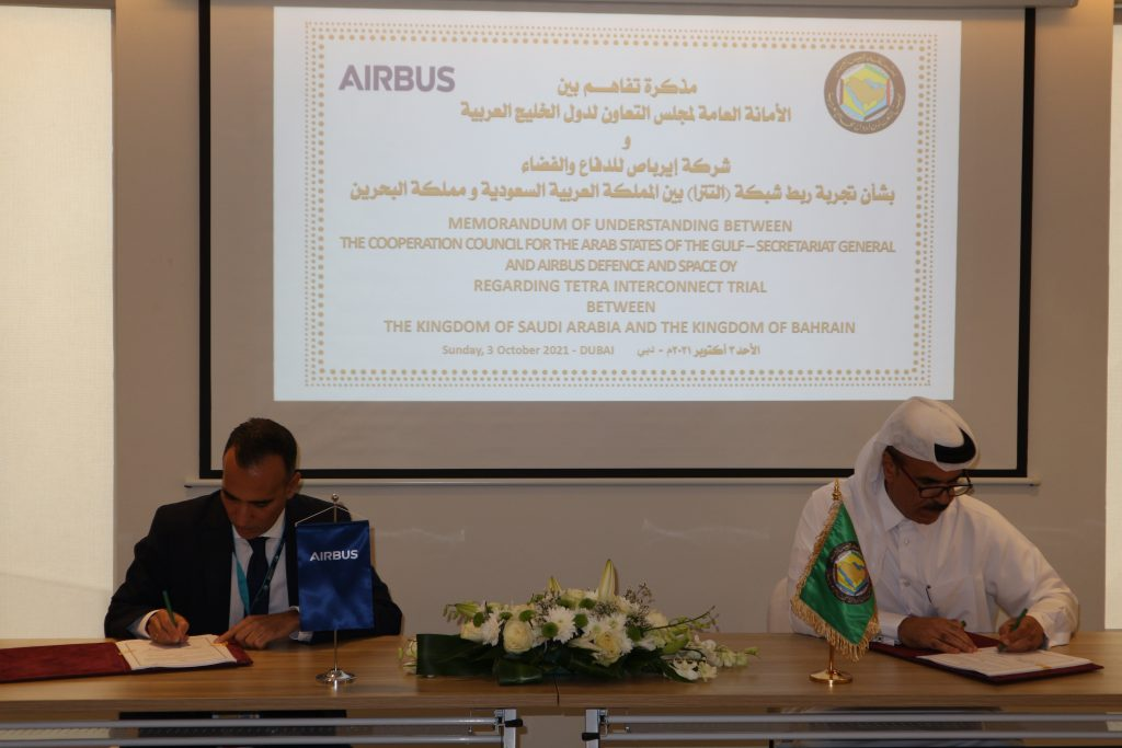 Airbus signs agreement at Expo 2020 to strengthen cross-border critical communication between GCC nations